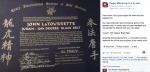 Dr. John La Tourrette 10th Degree Black Belt